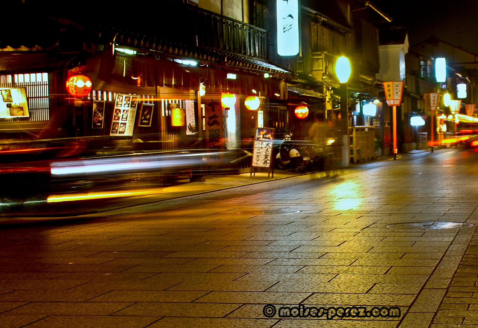 Street of Kyoto, Japan